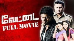 Vettai Tamil Full Movie | R Madhavan Arya Amala Paul Sameera Reddy | N Lingusamy