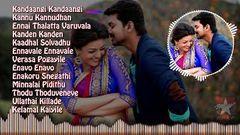 Thullatha manamum thullum tamil full movie mp4