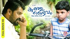 Malayalam New Movie 2019   Kunju Daivam [ HD ]   Award Winning Latest Full Movie   Ft Joju Adish