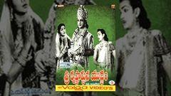 Sri Krishnarjuna Yudham (1962) - Full Length Telugu Film - NTR - ANR - Saroja Devi - Varalakshmi