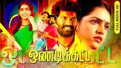 Tamil Super Hit Movie | Ondikattai [ HD ] | Action Thriller Full Movie | Ft Vikram Jagadish Neha
