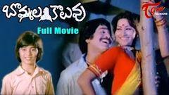 Bommala Koluvu - Full Length Telugu Movie - Chandra Mohan - Kavitha