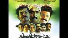 Kinnaripuzhayoram 1994 Full Malayalam Movie