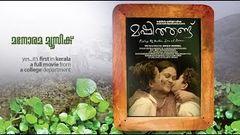MASHITHANDU - Malayalam Full Movie