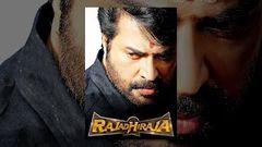Rajadhi Raja Malayalam Full Movie | new mammootty movie 2015