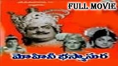 Mohini Bhasmasura Telugu Full Length Movie II S V Ranga Rao Ramakrishna Padmini