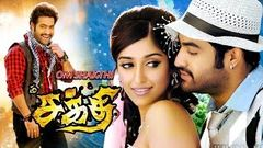 Om Shakthi Tamil Full Movie Jr NTR Ileana D& 039;Cruz