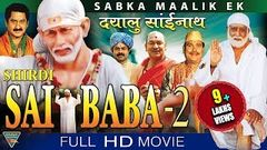 Shirdi Sai 2016 Full Hindi Dubbed Movie |Nagarjuna Srikanth Srihari Bramhanandam