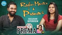Raghu Master & Pranavi Exclusive Interview Dialogue With Prema Celebration Of Life 29
