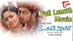 Modati Cinema - Full Length Telugu Movie - Navadeep - Poonam - Satya