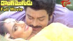 Jebu Donga (1987) - Full Length Telugu Film - Chiranjeevi - Bhanupriya - Radha