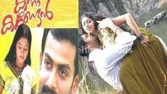 """""""Kana Kandaen""""   Srikanth Prithviraj Sukumaran   Tamil Full Film"""