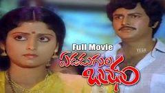 Moodu Mulla Bandham - Full Length Telugu Movie - 4 13 - Sharath Babu & Madhavi