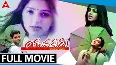 Yuvakudu 2000 telugu movie (full)