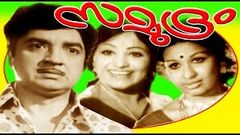 Agniputhri | Full Length Malayalam Movie | Prem Nazir | Sheela