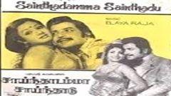 Sainthadamma Sainthadu Sivakumar Tamil Movie Online
