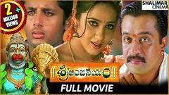 Sri Anjaneyam Telugu Full Length Movie శ్రిఆంజనేయం సినిమా Nitin Charmi kaur