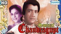 Naya Pyaar 1994 - London Diary - Hindi Hot Movie I Hindi Dubbed Hollywood Movie