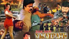 Ek Aur Vijaypath - Full Length Action Hindi Movie