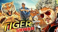 Tiger Se Mukabla: Full Length Hindi Movie