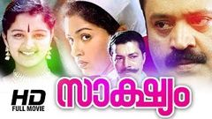 Sakshyam Malayalam Full Movie | Evergreen Malayalam Full Movie | Suresh Gopi | Manju Warrier