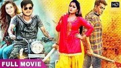 #Arvind Akela Kallu की सबसे खतरनाक फिल्म | Aakhari Yudha | New Bhojpuri Movie 2020