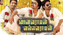 Vanavarayan Vallavarayan | 2014 Tamil Full Comedy movie | Krishna | Monal Gajjar | Ma Ka Pa Anand