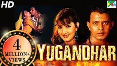 Yugandhar | Full Movie | Mithun Chakraborty Sangeeta Bijlani | HD 1080p