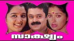 Saakshyam - Malayalam Full Movie