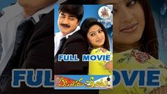 Evandoi Srivaru Full Telugu Movie Srikanth - Sneha - Sunil - Nikitha