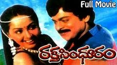 Raktha Sindhuram Telugu Full Length Movie Chiranjeevi Radha