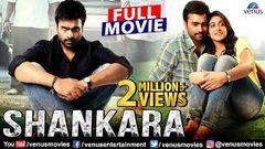 Shankara Full Hindi Dubbed Movie   Nara Rohit   Regina Cassandra   Hindi Dubbed Action Movies