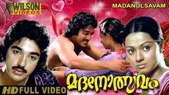 Madanolsavam 1978: Full Length Malayalam Movie