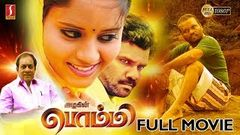 Latest Online Release Tamil Full Movie | Azhagin Bommi | அழகின் பொம்மி Full HD Tamil Movie
