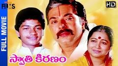 Swathi Kiranam Telugu Full Length Movie | Telugu Old Hit Movies | Mammootty Radhika