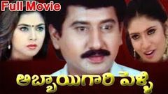 Abbai Gari Pelli Full Length Telugu Movie DVD Rip