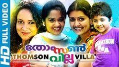 Malayalam Full Movie 2014 Life | Malayalam Movies 2014 | Malayalam Full Movie HD