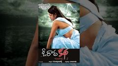 Anagarigam 2011 Tamil Mallu Full Length Hot Movie HD EngSub