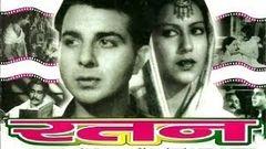 Rattan Full Movie Hindi | Karan Dewan Amir Banu Swaran Lata | Bollywood Old Movie