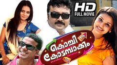 Kochi To Kodambakkam - Malayalam Full Movie 2012 OFFICIAL [Full HD 1080]