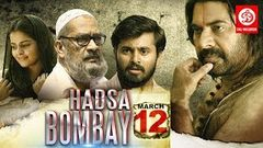 Big B Hai Badshah (2014) - Action Movie - Mammootty | South Dubbed Hindi Movies 2014 Full Movie