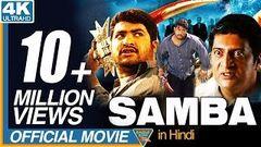 Samba Hindi Dubbed Full Movie NTR Bhoomika Genelia D& 039;Souza Bollywood Full Movies