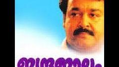 Indrajalam Full Malayalam Movie Online | Mohanlal | Malayalam HD Movies