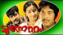 Munnettam | Malayalam Superhit Full Movie HD | Mammootty & Menaka