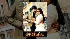 Deshaniki Okkadu -Telugu Full Length Movie - HD - Pa Vijay Meera Jasmine