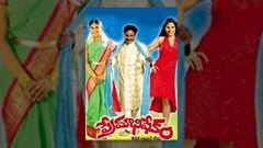 Premabhisekam Telugu Full Length Movies Srihari Venu Madhav Ruthika Priya Mohan