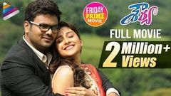 Shourya 2018 Latest Telugu Full Movie | Manchu Manoj | Regina Cassandra | Friday PRIME Video