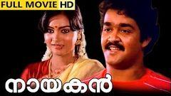 Soorya Gayathri Malayalam Full Movie - HD | Mohanlal Parvathy Nedumudi Venu