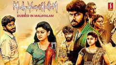 New Release Malayalam Full Movie 2018 | Latest Malayalam Full Movie 2018 | Super Hit Movie 2018 HD