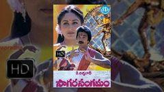 Sagara Sangamam (1983) - Telugu Full Movie - Kamal Haasan - Jayaprada - Geetha
